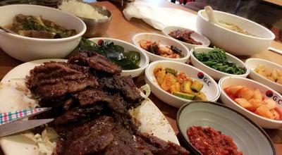 Photo of Korean Restaurant Golden Chopsticks at 3846 Saint Marys Rd, Columbus, GA 31906, United States