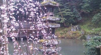 Photo of Lake 兼六園 瓢池 at 兼六町, Kanazawa, Japan
