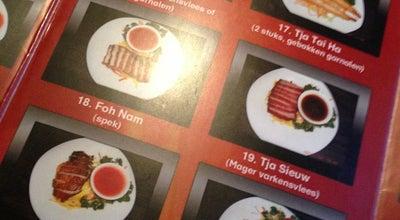 Photo of Chinese Restaurant Ming & Ming at Kasteleinstraat 29, Gorinchem 4204 AP, Netherlands