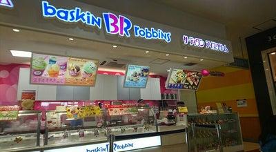 Photo of Ice Cream Shop サーティワン アイスクリーム イオンタウン須賀川店 at 古河105, 須賀川市 962-0803, Japan