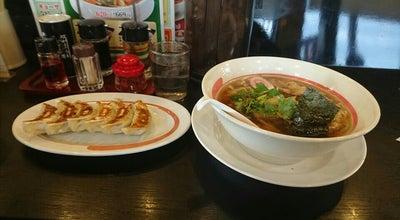 Photo of Ramen / Noodle House 幸楽苑 ロックタウン須賀川店 at 仲の町75-1, 須賀川市 962-0852, Japan