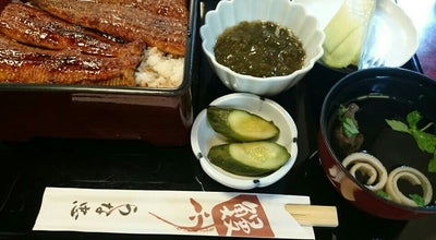 Photo of Japanese Restaurant うな忠 at 宿野323-1, 三重郡菰野町 510-1232, Japan