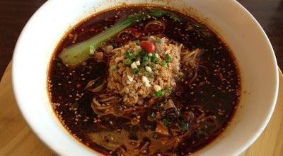 Photo of Ramen / Noodle House 上海ヌードル 珊 at 赤嶺2-11-20, 那覇市 901-0154, Japan