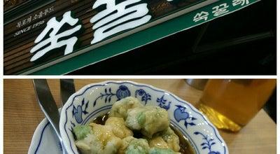 Photo of Korean Restaurant 쑥꿀레 at 목포시, South Korea