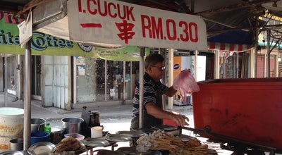 Photo of BBQ Joint 30 Cents Lok-Lok Stall at Malaysia