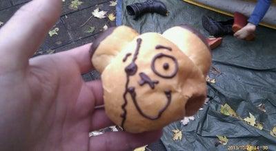 Photo of Bakery Wessels Echte Bakker at Spoorstraat 4, Deventer 7412 VE, Netherlands