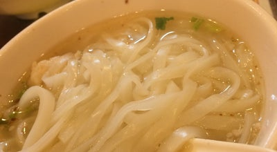 Photo of Ramen / Noodle House Wong Ming Kee at 80 Kai Tak Rd, Kowloon City, Hong Kong