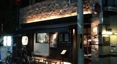 Photo of Food 京都 五行 (Gogyo) at 中京区十文字町452, Kyoto 604-8121, Japan