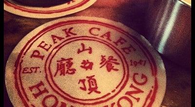 Photo of Bar Peak Café & Bar 山頂餐廳酒吧 at 9-13 Shelley St, Central, Hong Kong