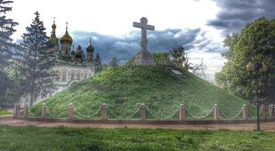 Photo of Historic Site Поле Полтавской битвы at Полтава, Ukraine