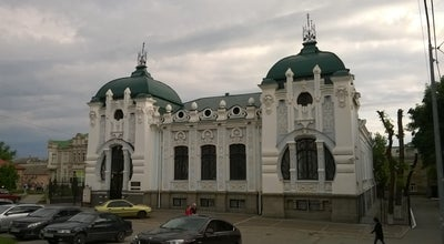 Photo of History Museum Кировоградский Областной Краеведческий Музей at Ленина, 40, Кировоград, Ukraine