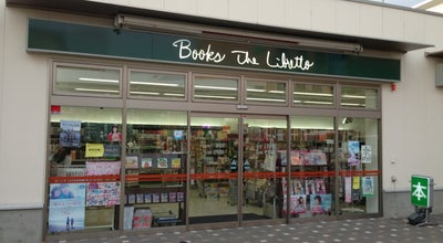 Photo of Bookstore ザ・リブレット アスティ多治見店 at 音羽町2-79-1, 多治見市 507-0037, Japan