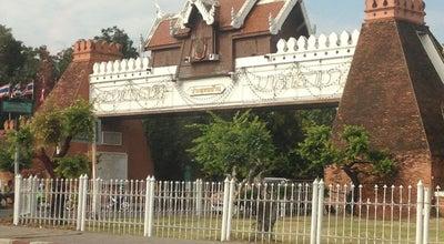 Photo of Park ประตูพลล้าน at Nai Muang 30000, Thailand