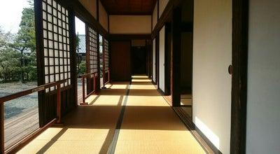 Photo of Historic Site 掛川城 御殿 at 掛川1138-24, 掛川市 436-0079, Japan