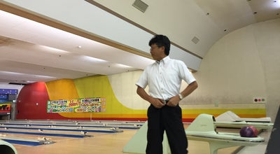 Photo of Bowling Alley 三恵ボウル赤羽 at 赤羽南2-4-15, 北区 115-0044, Japan