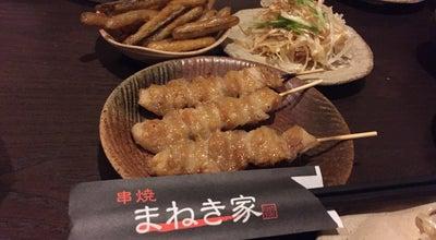 Photo of Sake Bar 串焼 まねき家 at 長崎市, Japan