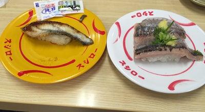 Photo of Sushi Restaurant スシロー長崎道ノ尾店 at 赤迫3丁目4-2, 長崎市, Japan