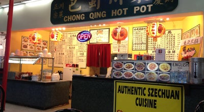 Photo of Chinese Restaurant China Town Food Court at 5385 New Peachtree Rd, Chamblee, GA 30341, United States