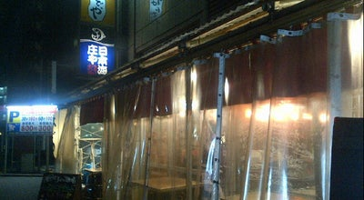 Photo of Wine Bar なんでやGabu at 多摩区登戸3466-1, 川崎市 214-0014, Japan