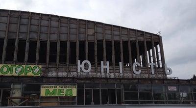 "Photo of Concert Hall ДС ""Юность"" at Ул. Победы, 66, Запорожье, Ukraine"