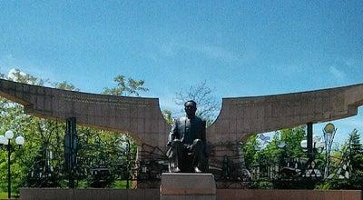 Photo of Monument / Landmark Памятник Н. Назарбаеву at Парк Первого Президента Рк, Алматы, Kazakhstan