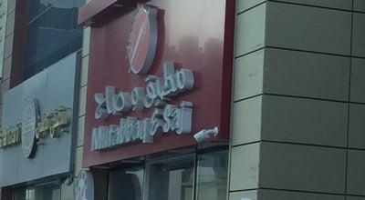 Photo of Bakery Mutabbaq & Saj | مطبق و صاج at Qatar
