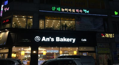 Photo of Bakery 안스베이커리 (An's Bakery) at 남동구 인주대로 664, Incheon, South Korea