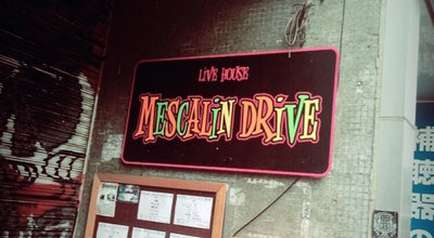 Photo of Rock Club MescainDrive at 旭町10−23, 浜松市中区 430-0927, Japan