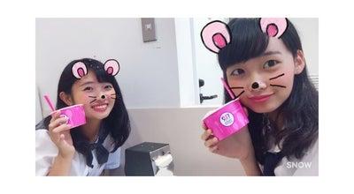 Photo of Ice Cream Shop サーティワン アイスクリーム 枚方駅前店 at 岡東町18-23, 枚方市 573-0032, Japan