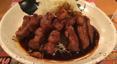 Photo of Asian Restaurant ちゃん 四日市店 at 安島1-2-20, 四日市市 510-0075, Japan