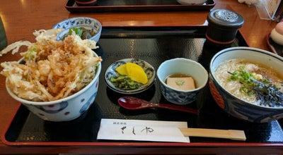 Photo of Japanese Restaurant さくや at 福江町仲田59-1, 田原市 441-3617, Japan