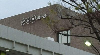 Photo of Concert Hall NHKホール (NHK Hall) at 神南2-2-1, 渋谷区 150-8001, Japan
