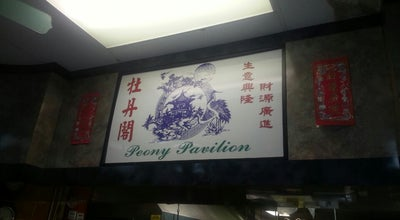 Photo of Chinese Restaurant Peony Pavilion at 250 Bussey St, Dedham, MA 02026, United States