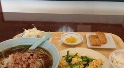 Photo of Chinese Restaurant 聚福源 at 鷲宮5-11-10, 久喜市 340-0217, Japan
