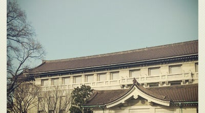 Photo of History Museum 東京国立博物館 本館 at 上野公園13-9, 台東区 110-8712, Japan