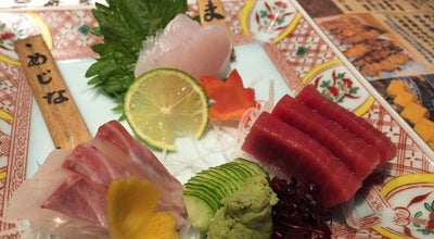 Photo of Japanese Restaurant 蔵ダイニング 楽市楽座 at 国府本郷858, 中郡大磯町 259-0111, Japan