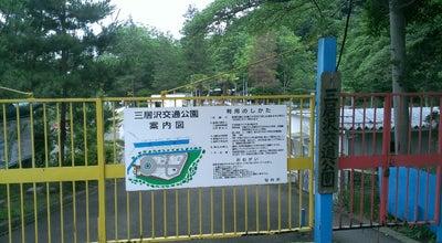 Photo of Theme Park 三居沢交通公園 at 青葉区荒巻字三居沢1, 仙台市 980-0845, Japan