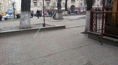 Photo of Monument / Landmark Пам'ятник М. Емінеску at Вул. Ватутіна, Чернівці 58000, Ukraine