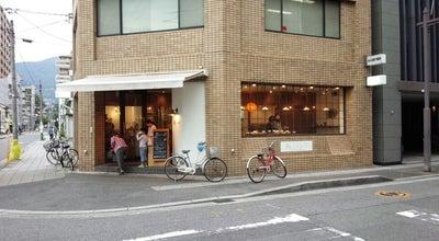 Photo of Bakery 粉こから at 中央3-9-1, 呉市 737-0051, Japan