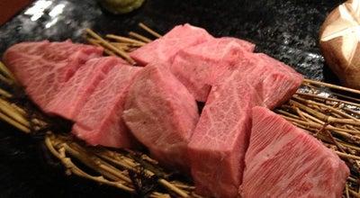 Photo of BBQ Joint 炭火焼肉工房 いろり屋 八幡店 at 美濃山出口6-1, 八幡市 614-8287, Japan