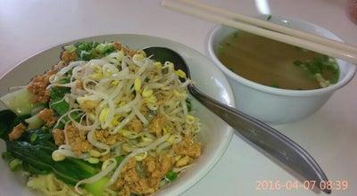 Photo of Ramen / Noodle House Mie Sukarame at Perum Bukit Kencana No. 5, Bandar Lampung, Indonesia