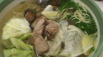 Photo of Soup Place ຮ້ານເຂົ້າປຽກດົງປາລານ at Laos