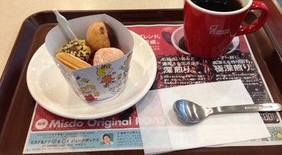 Photo of Donut Shop ミスタードーナツ アドバンス寝屋川ショップ at 早子町23-2-107, 寝屋川市, Japan