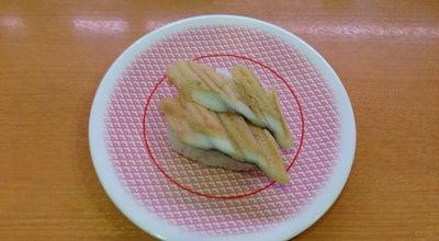 Photo of Sushi Restaurant かっぱ寿司 泉大津店 at 富秋町1-15-25, 和泉市, Japan