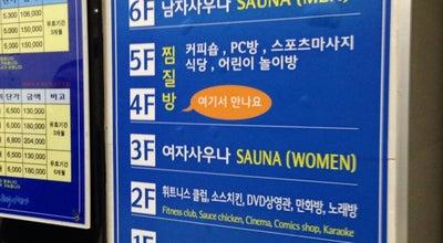 Photo of Spa 해수워터피아 at 서구 가좌동 173-170, 인천광역시 404-811, South Korea