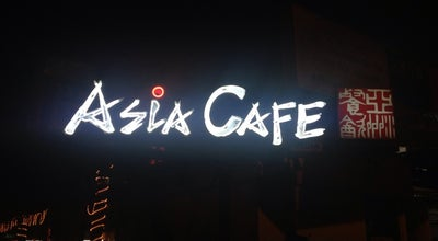 Photo of Cafe Asia Cafe at 2, Jalan Ss 15/8, Subang Jaya 47500, Malaysia