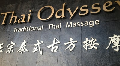 Photo of Massage Thai Odyssey at 1borneo Hypermall, Kota Kinabalu, Malaysia