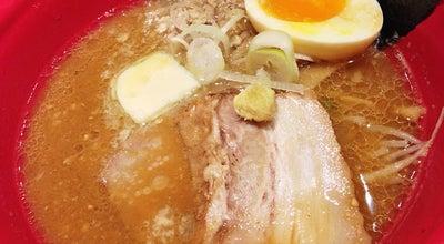 Photo of Food Hakata Ippudo at Shop G54a1, G/f, Telford Plaza, 33 Wai Yip St, Kowloon Bay, Hong Kong