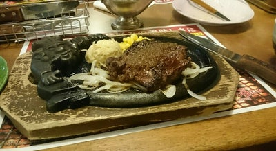 Photo of Steakhouse ブロンコビリー 蒲郡店 at 竹谷町蟹洗51-1, 蒲郡市 443-0046, Japan