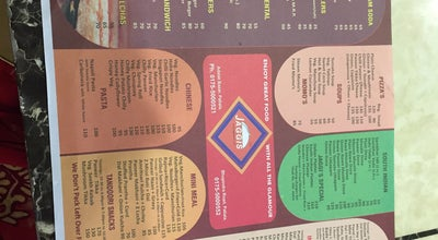 Photo of Indian Restaurant Jaggi Sweets at Bhupindra Road, Patiala, India